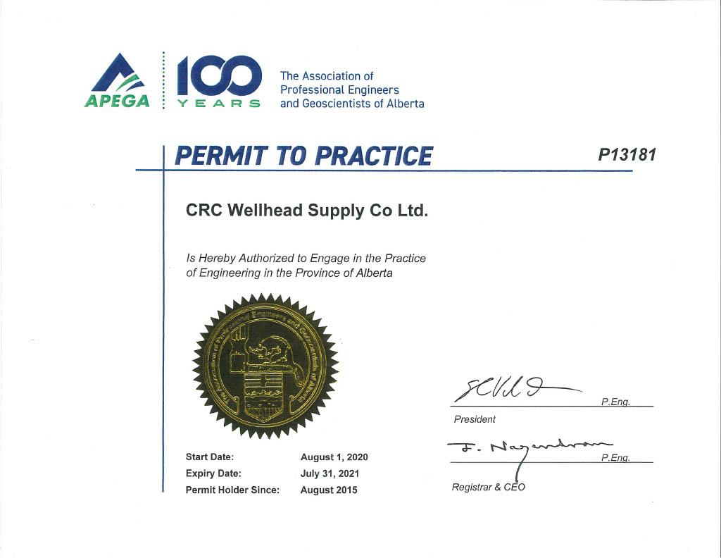 apega certificate